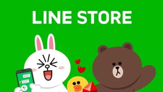 fitur line store